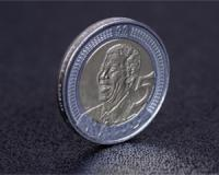 South African coins that could make you money