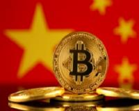 Why China's Ban Could Push the Bitcoin Price Higher…