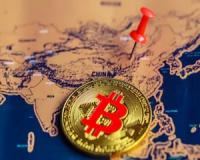 The biggest threat to China is a… cryptocurrency